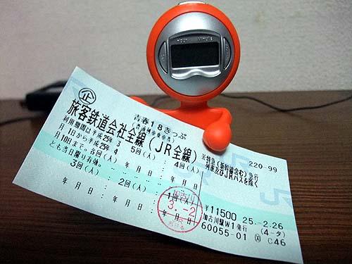 2013030201.JPG