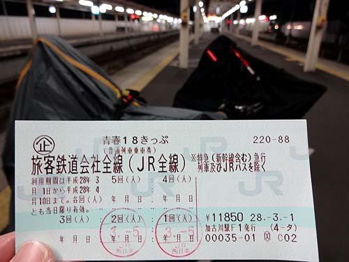 2016030502.JPG